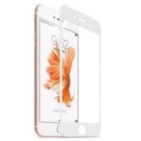 Folie de protectie iPhone 7/8 Tem…